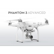 Аренда DJI Phantom 3 Advanced