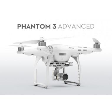 Аренда DJI Phantom 3 Advanced